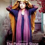 ThePatienceStone-003
