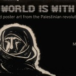 2014- Art the Palestinian revolution