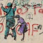2014-Graffiti on the streets of Cairo002