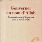 2014-book Boualem