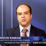 2014- Mouin Rabbani