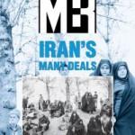2016-MERIP Iran